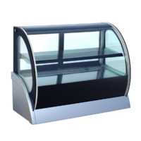 COUNTER COLD DISPLAY - 7450.0645